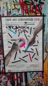tapeartconvention